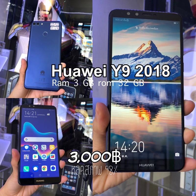 Huawei Y9 2018 หลุดจำนำมือสอง