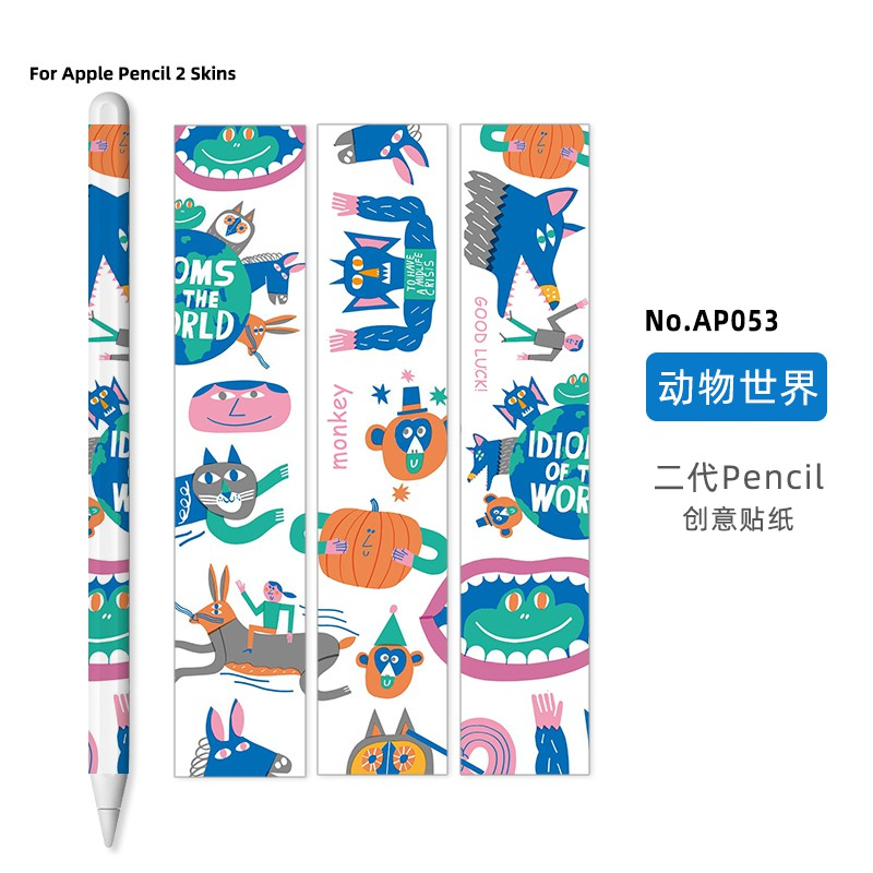 Χ✢Apple Pen Apple Pencil Sticker Stylus Generation Second Generation Film ipad Pen Sticker Generation 2 Protection Stick