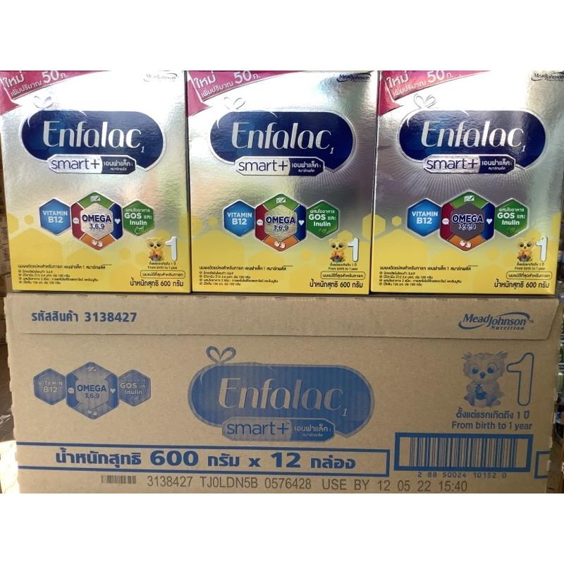 [ขายยกลัง-12กล่อง] นมผง เอนฟาแล็ค สมาร์ทพลัส สูตร 1 550 ก  ฟรี 50 กรัม รวม 600 กรัม ขายยกลัง Enfalac