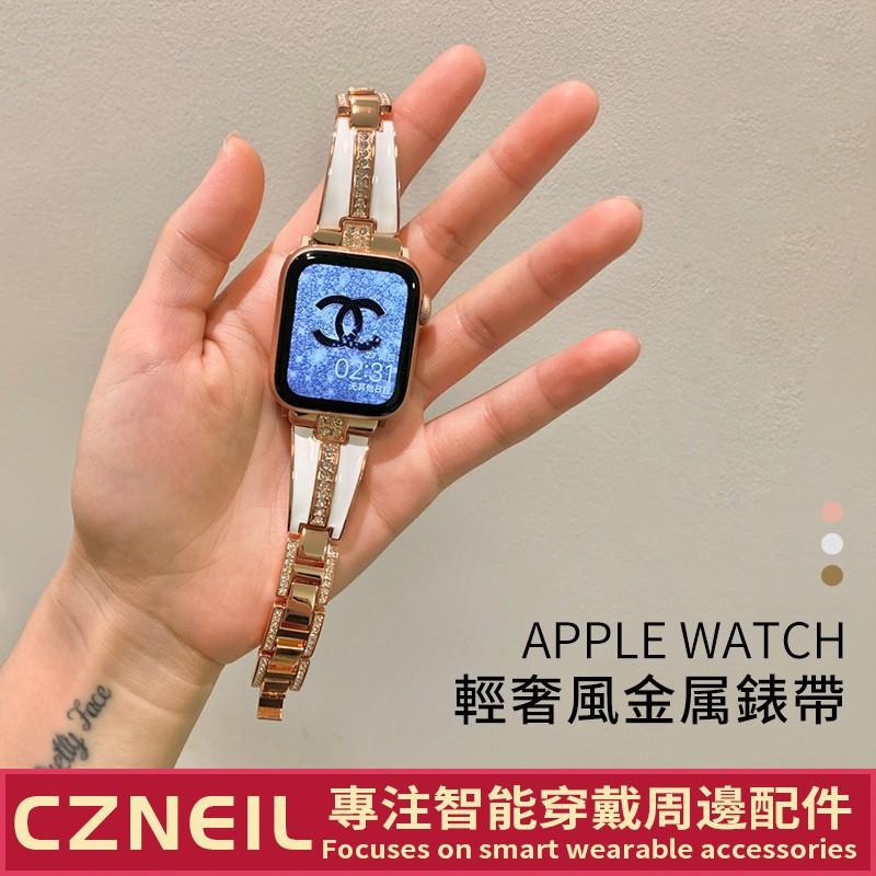 กําไลข้อมือสายโซ่โลหะสําหรับ Applewatch Band