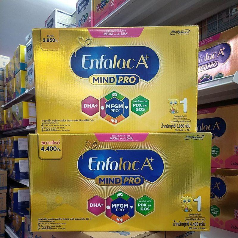 (1กล่อง)EnfalacA+1 เอนฟาแล็คเอพลัส สูตร 1 ขนาด 4,400 กรัมและขนาด3,850กรัม
