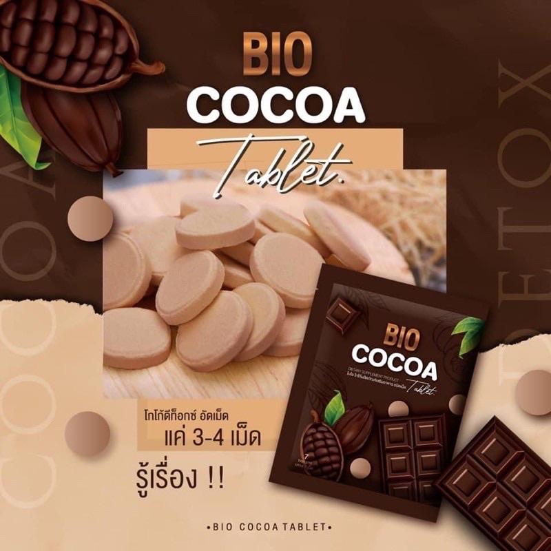 ไบโอโกโก้ อัดเม็ด BIO Cocoa (1ซองมี 7เม็ด)