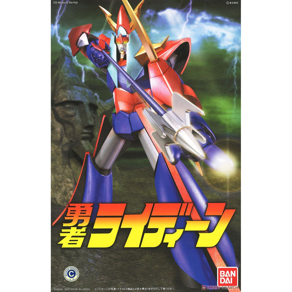 Bandai Model Kit Raideen Model Kit Model Kit