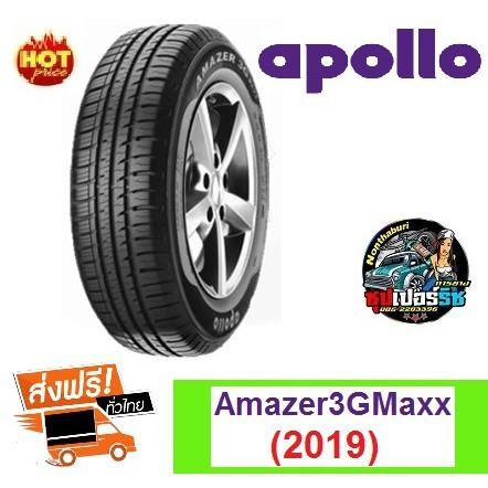 ยางรถยนต์ ยางApollo 185/65 R14 AMAZER 3G MAXX