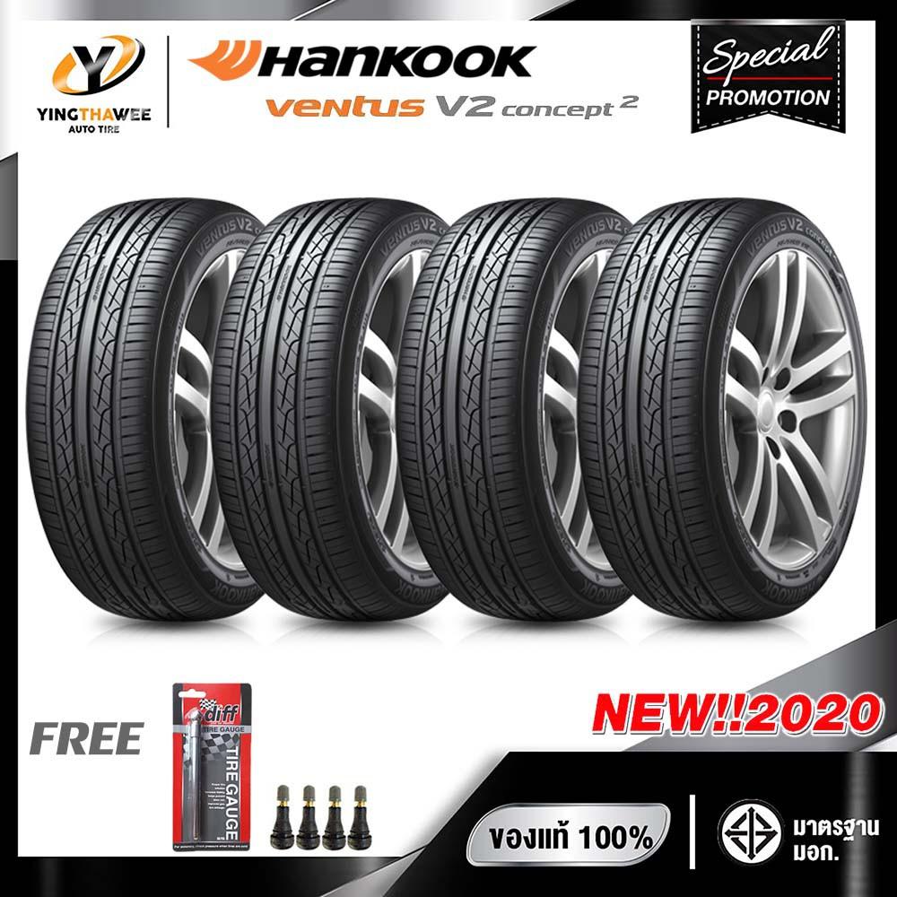 [จัดส่งฟรี] HANKOOK 215/50R17 ยางรถยนต์ รุ่น Ventus V2 จำนวน 4 เส้น (ปี2020) แถมเกจวัดลมยาง 1 ตัว + จุ๊บลมยาง 4 ตัว
