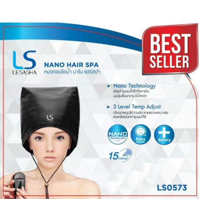 โปรแรง ราคาพิเศษ 3วันเท่านั้น !!! Lesasha  หมวกอบไอน้ำ รุ่น Professional Nano Hair Spa ถนอมผม LS0573 เลอซาช่า