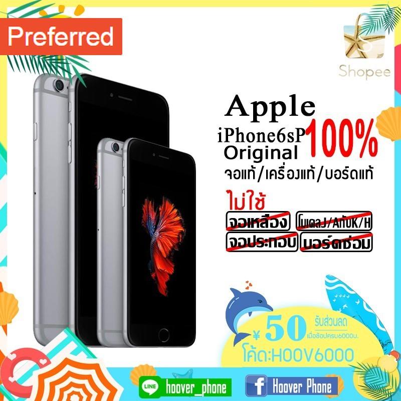 11.11iphone 6s plus โทรศัพท์มือถือ apple iphone6s plus &&(64 gb ) โทรศัพท์มือถือ apple ไอโฟน ไอโฟน6s พลัส