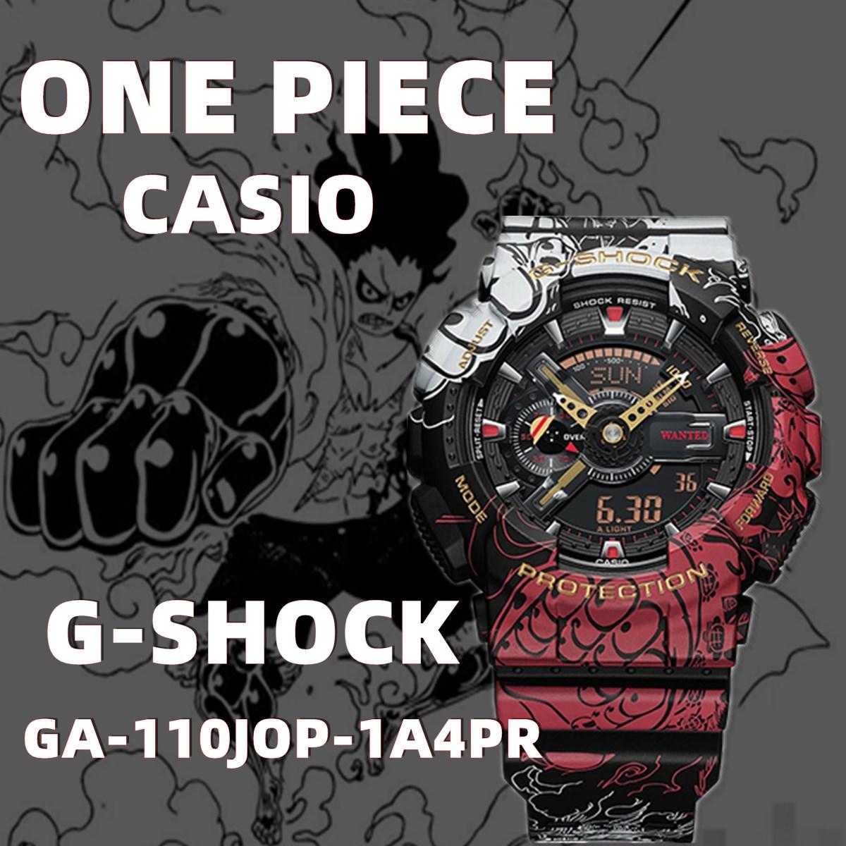 จุดด่างพร้อยCASIO G-SHOCK นาฬิกาข้อมือแฟชั่นในรูแบบ ONE PIECE รุ่น GA-110JOP-1A4PR สุดฮอตในปี2020 หน้าปัด40mm พร้อมกล่อง