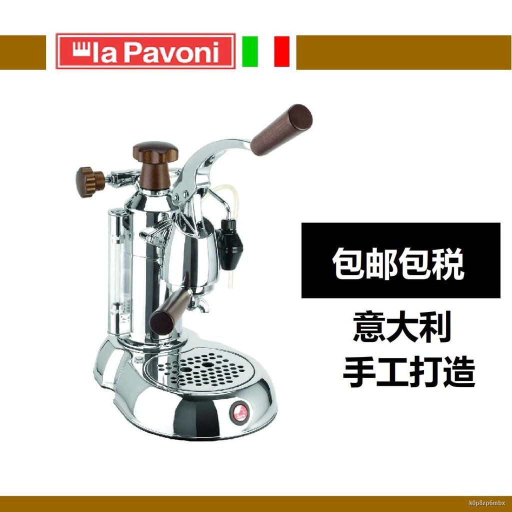 №™เครื่องทำกาแฟแฮนด์เมดย้อนยุค La Pavoni SPL/SPH Stradivari