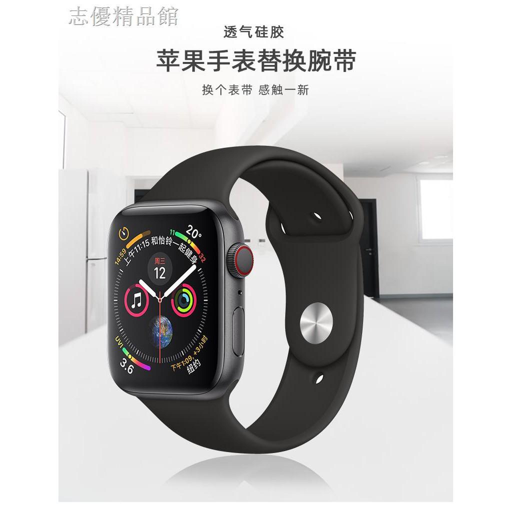 สายคล้องนาฬิกาสําหรับ Applewatch 1 / 2 / 3 / 4 / 5 / 6 / Se