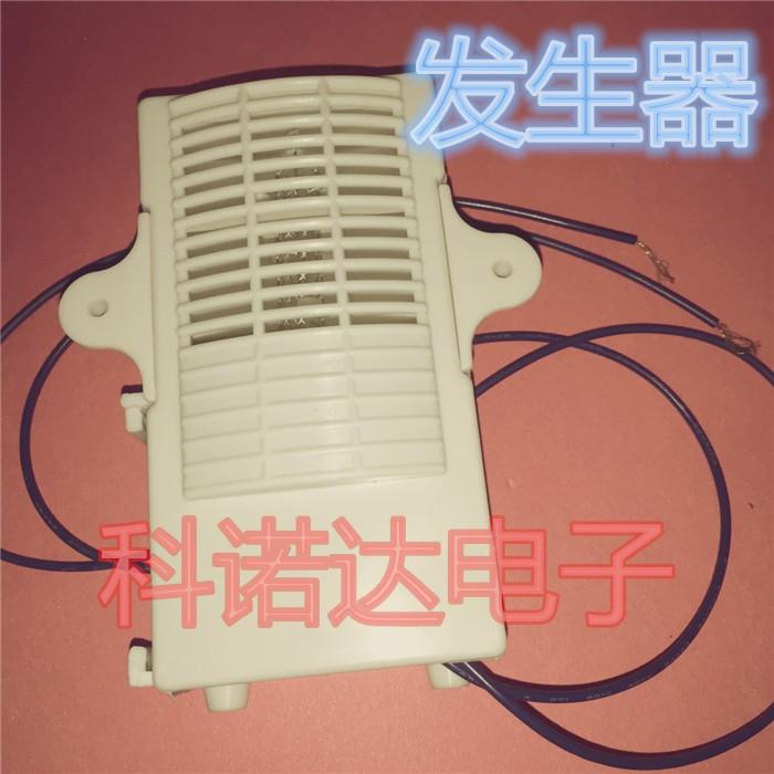 เครื่องผลิตโอโซนขนาดเล็กอุปกรณ์ตู้ฆ่าเชื้อเครื่องผลิตโอโซน 5.8cmX9cm เครื่องฆ่าเชื้อคำสั่งผสม Wanbao
