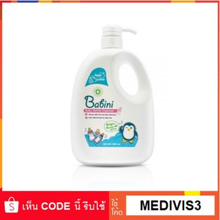 PROVAMED BABINI BABY BOTTLE CLEANSER 1000 ML (16613)