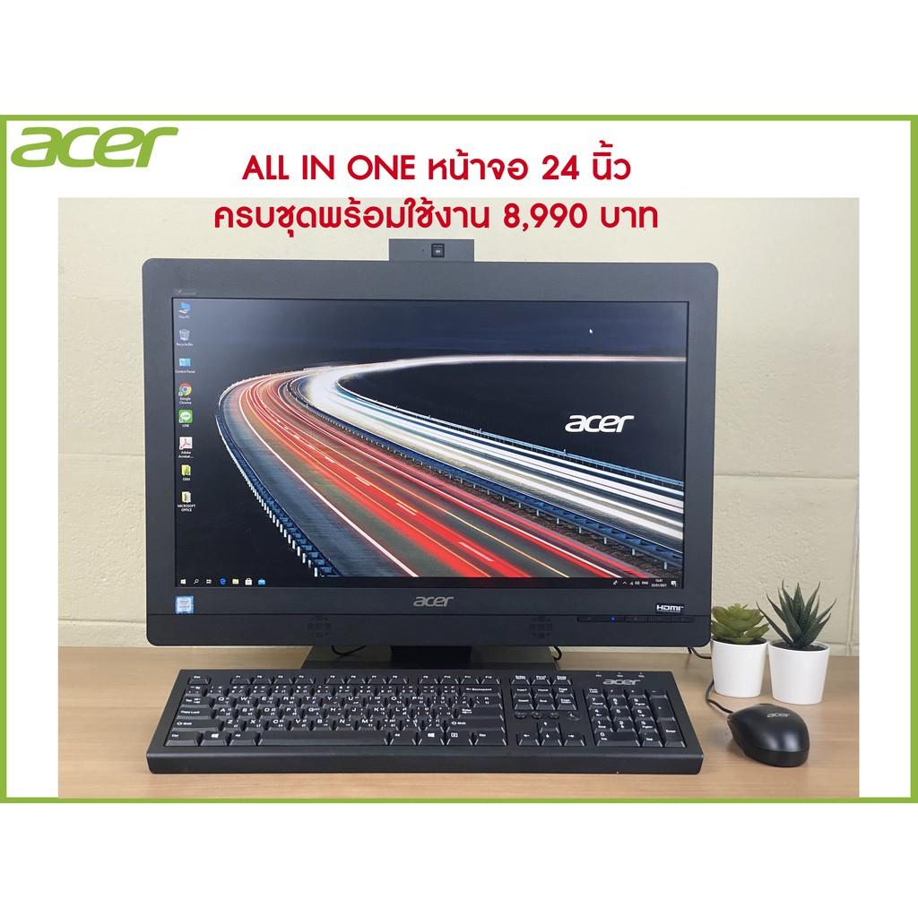 คอมพิวเตอร์ ALL IN ONE ACER I5 Gen 6 หน้าจอ 24 นิ้ว