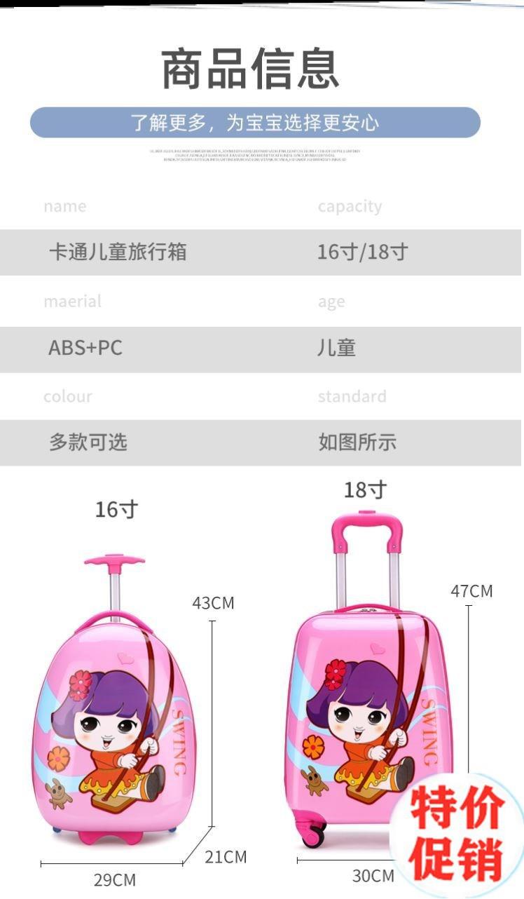 ↺ヹกระเป๋าเดินทางเด็ก  กระเป๋ารถเข็นเดินทาง กระเป๋าเดินทางพกพา กระเป๋าเดินทางสำหรับเด็กกระเป๋าเดินทางขนาดเล็กสำหรับเด็กกร