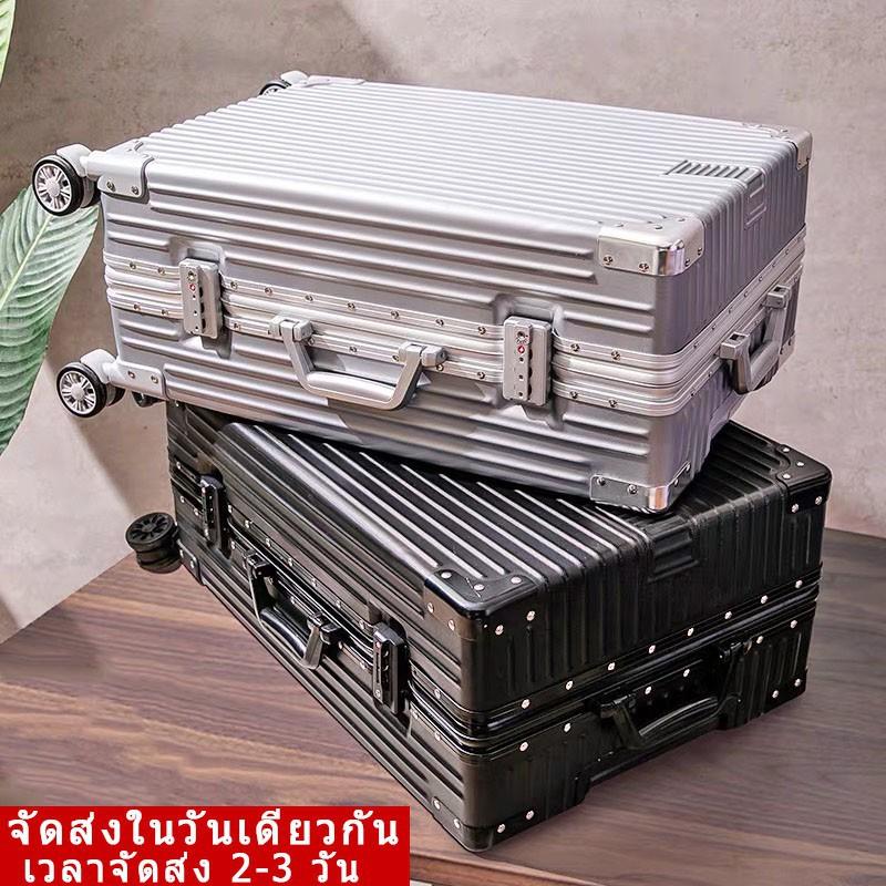 ☎┇กระเป๋าเดินทาง 20 24 26 29 กระเป๋าเดินทางอลูมิเนียม นิ้วเดินทางซิปกรณี ABS + PC ทนทานกันน้ำ 360 °กระเป๋ารถเข็น