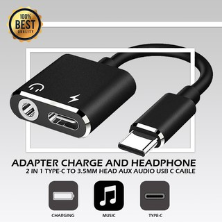 USB-C Type C To 3.5mm Aux Audio Cable Charging Cable Adapter Headphone