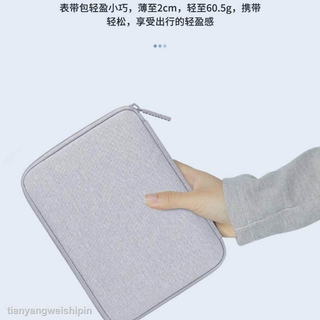 กระเป๋าจัดเก็บ Applewatch สําหรับ Applewatch
