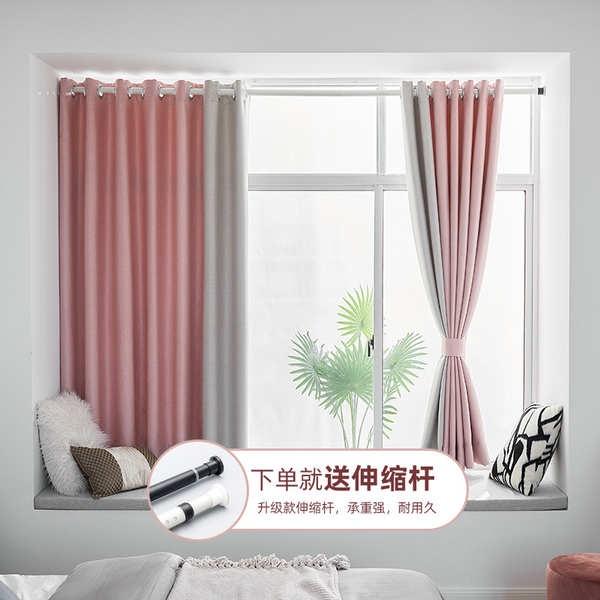 ผ้าม่านหน้าต่างอ่าวสั้นม่านแรเงาการติดตั้งเจาะฟรีผลิตภัณฑ์สำเร็จรูปที่เรียบง่าย Modern Master ห้องนอน 2020 ห้องนอนใหม่ส่
