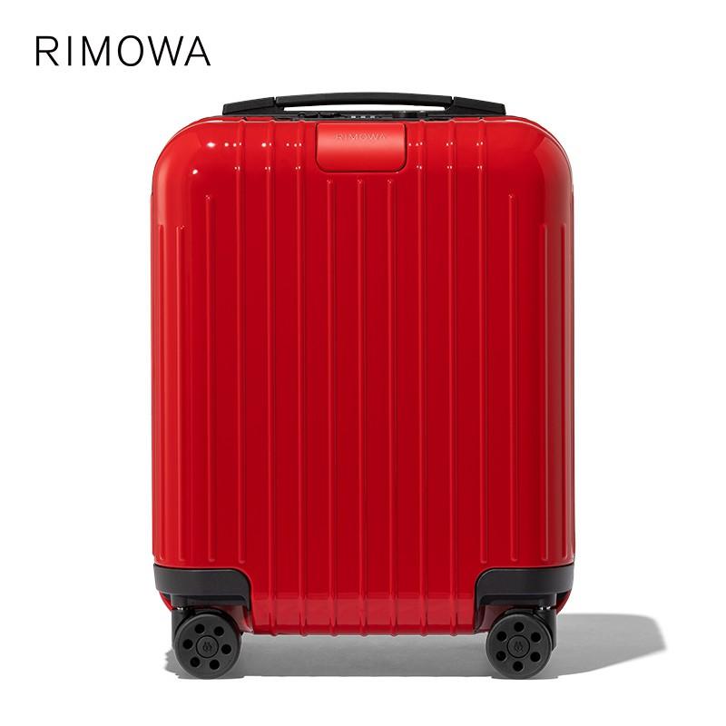 RIMOWA/ริโมว่าEssentialLite18กระเป๋าเดินทางเด็กนิ้วกระเป๋าเดินทาง