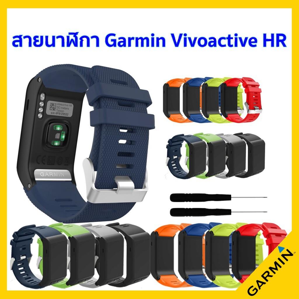สาย applewatch แท้ สาย applewatch สายนาฬิกา Garmin vivoactive HR watch band strap