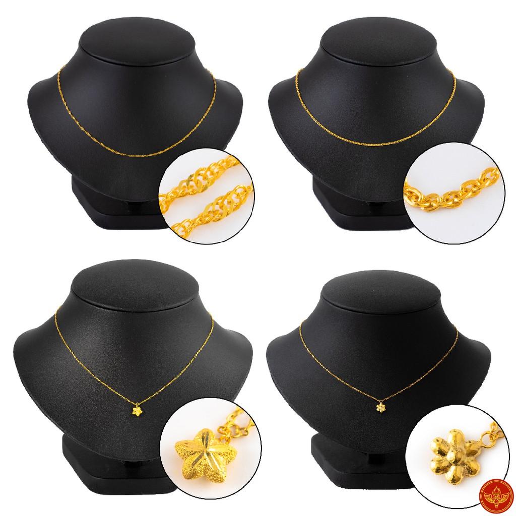 [ทองคำแท้] LSW สร้อยคอทองคำแท้ ครึ่ง สลึง (1.89 กรัม) ราคาพิเศษ มาพร้อมใบรับประกัน (FLASH SALE 1) [TEMP]