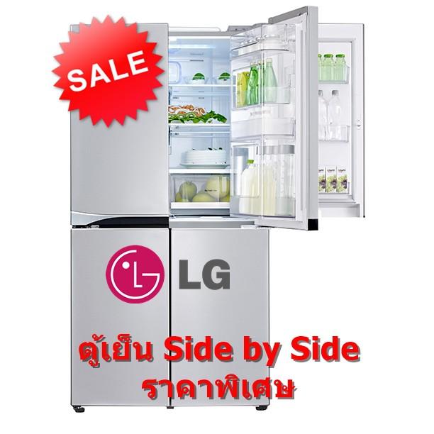 [ผ่อน 0% 10ด] LG ตู้เย็น Side by Side 5 ประตู ขนาด 23.8 คิว สีเทาแพลตตินัม รุ่น GR-M24FWCHL (ชลบุรี ส่งฟรี)