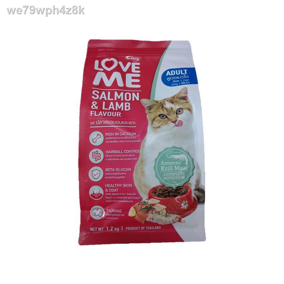 【ลดราคา】❖Love Me Cat Food Salmon & Lamb อาหารแมวอาหารแมวและแบบเม็ดขนาด 450 กรัม