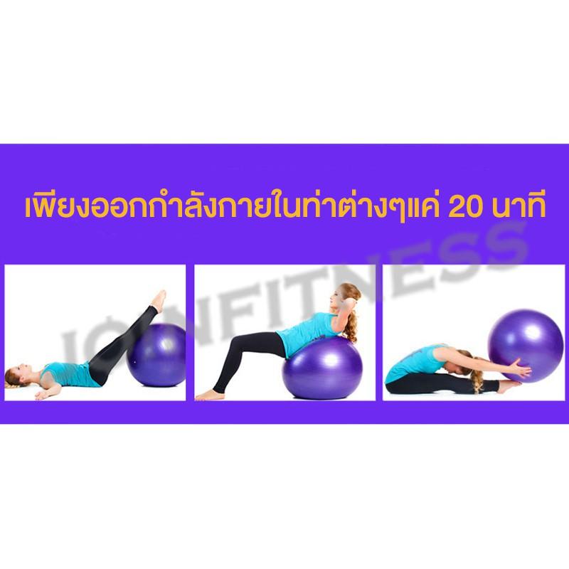 การเปิดตัวผลิตภัณฑ์ใหม่☇☬❦แพคเกจโปรโมชั่นสุดคุ้ม บอลโยคะ +เชือกยางยืดออกกําลังกาย + ที่ล็อคเท้าซิทอัพ เซ็ทออกกำลังกายในบ