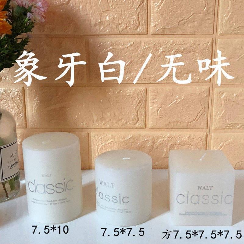 เทียนหอมเกาหลี เทียนหอม bath and bodyworks เทียนหอมไขถั่วเหลือง เทียนหอมน่ารัก เทียนหอม เทียนหอมและน้ำมันหอมระเหย ☞เทียน
