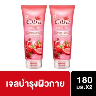 [ส่งฟรี] Citra Aura Gel 180ml (2 Bottle)