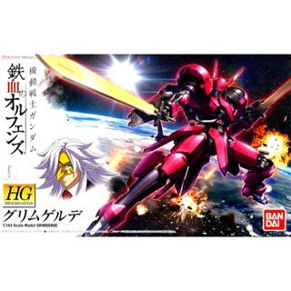 Review HG IBO V08-1228 Grimgerde