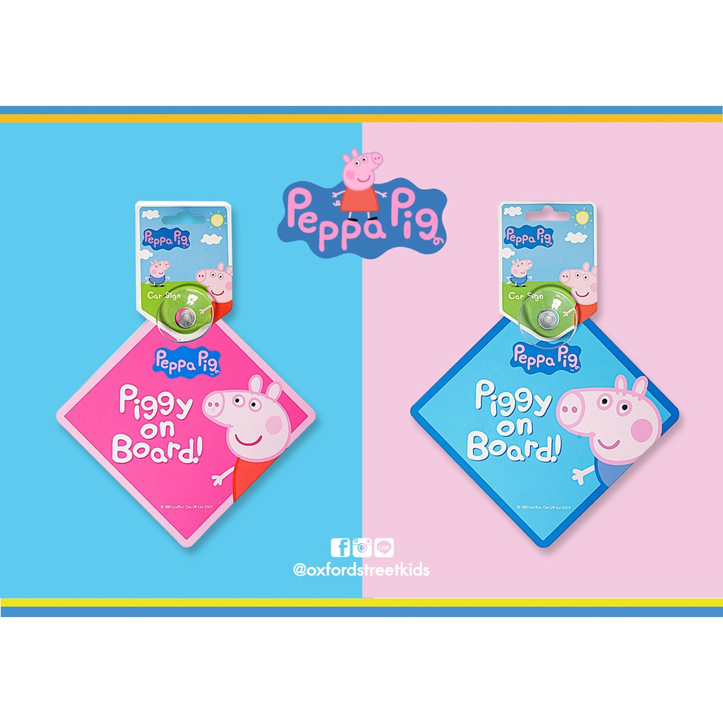 Peppa Pig Baby on Board Sign