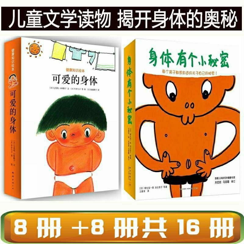สมุดภาพระบายสี 8 Books 16 Books สําหรับเด็ก