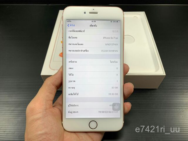 11.11มือสองiPhone 6Plus16GB 7plus 32GB  128GB11.11
