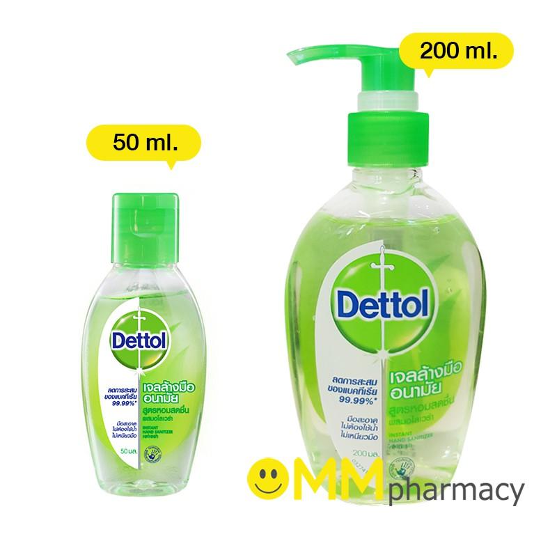 เจลล้างมือ DETTOL  / ขวด
