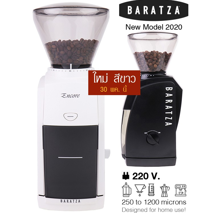 เครื่องบดกาแฟ Baratza Encore เหมาะบดทำ AeroPress, drip, french press