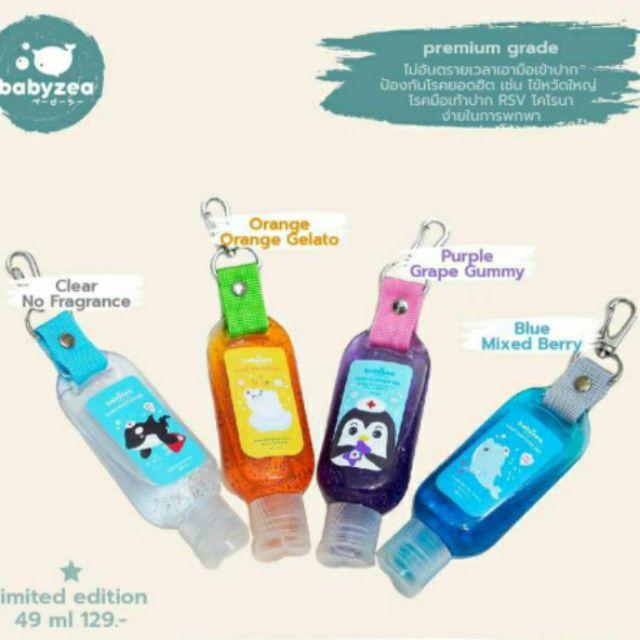 เจลล้างมือ Babyzea.th 49 ml. [Food grade] เด็กทารกใช้ได้