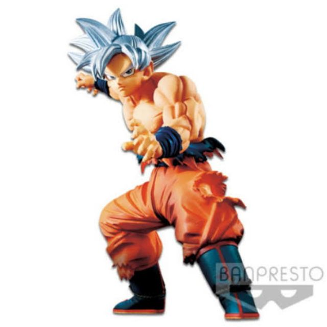 DRAGON BALL SUPER MAXIMATIC THE SON GOKU II