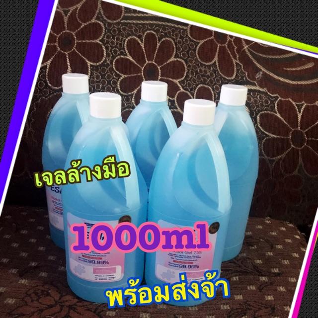 เจลล้างมือ 1000 ml ถูกหลักอนามัย
