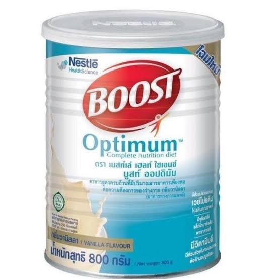 Nestle Nutren Boost Optimum อาหารเสริม นิวเทรน ออปติมัม 800 กรัม 4.9