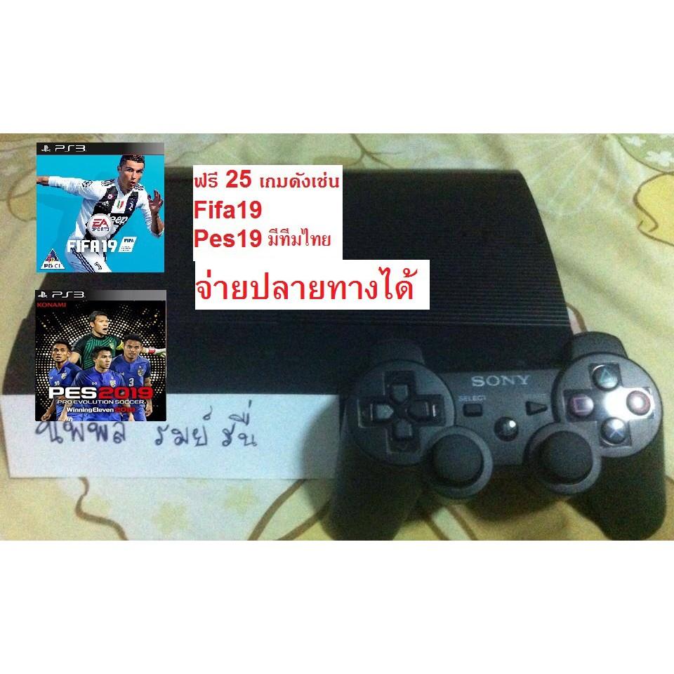 PS3 superslim 500gb รุ่นใหม่ เกมในเครื่อง 25 เกม โทร 087-7710314 line  noppol030