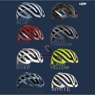 New Lazer Z1 Helmet Black and Belgian Blue SM
