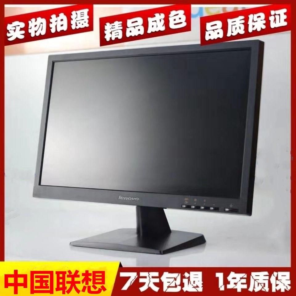 17-นิ้ว19-นิ้ว22นิ้วจอแอลซีดีจอคอมพิวเตอร์คอมพิวเตอร์จอแอลซีดีสำนักงานจอภาพจอ
