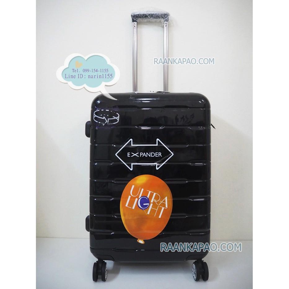 Raankapao พร้อมส่ง กระเป๋าเดินทางยี่ห้อไฮโปโล 90%PC รุ่น Hipolo-1197 สีดำ ขนาด 24 นิ้ว ส่งฟรี