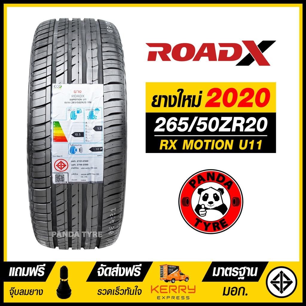 ยางรถยนต์ ROADX 265/50R20 (ขอบ20) รุ่น RX MOTION U11 จำนวน 1 เส้น (ยางใหม่ปี 2020)