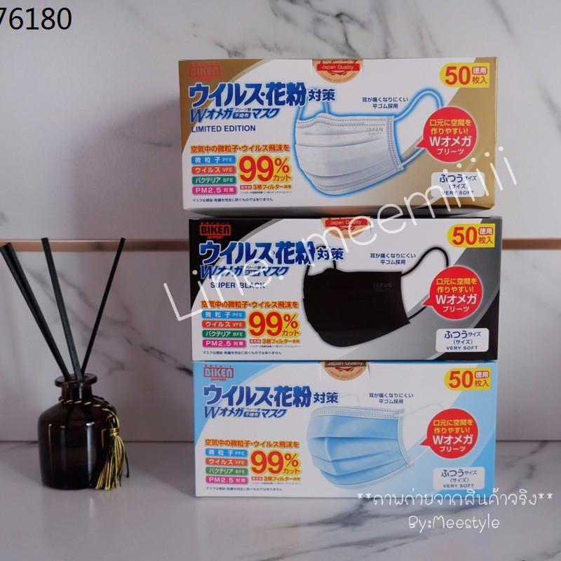 แมสเด็กลายการ์ตูน แมส แมสเด็ก ☸หน้ากากอนามัยBiken #นิ่มพิเศษ Japan Quality แท้100%✽