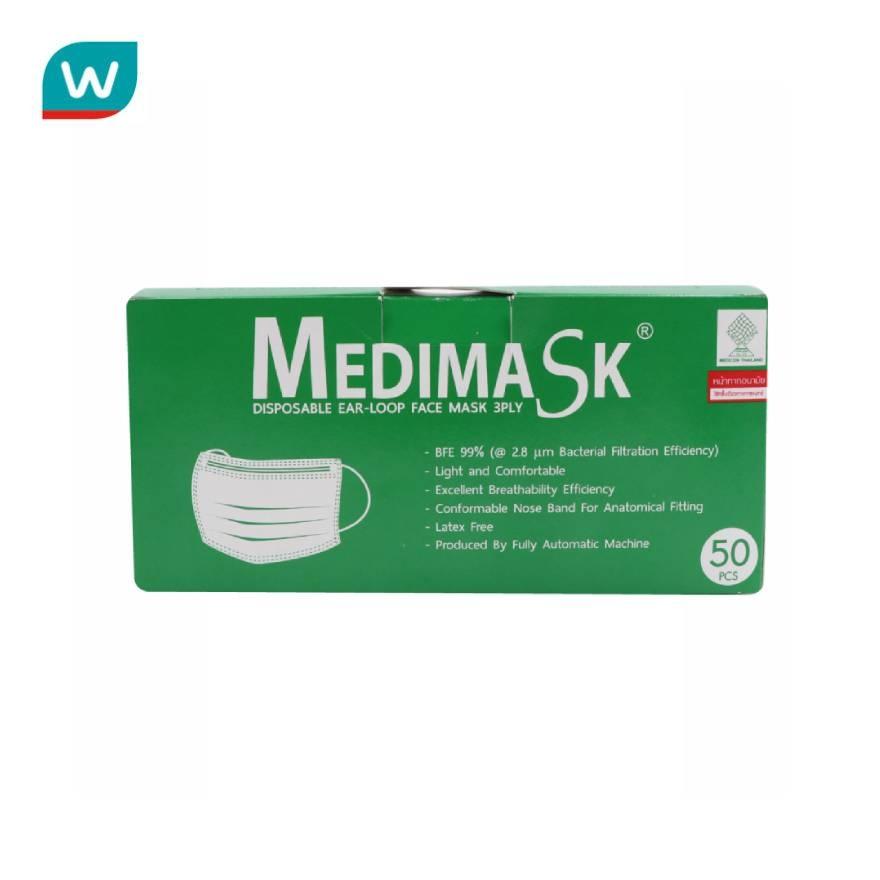 Medimask เมดิมาร์ค หน้ากากอนามัย 3 ชั้น แบบห่วง (ด้านใน)
