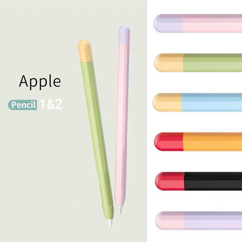 ✴ราคาส่ง! เคสสำหรับ Apple Pencil1&2 Case เคสปากกาซิลิโคน ดินสอ ปลอกปากกาซิลิโคน เคสปากกาApple pencil