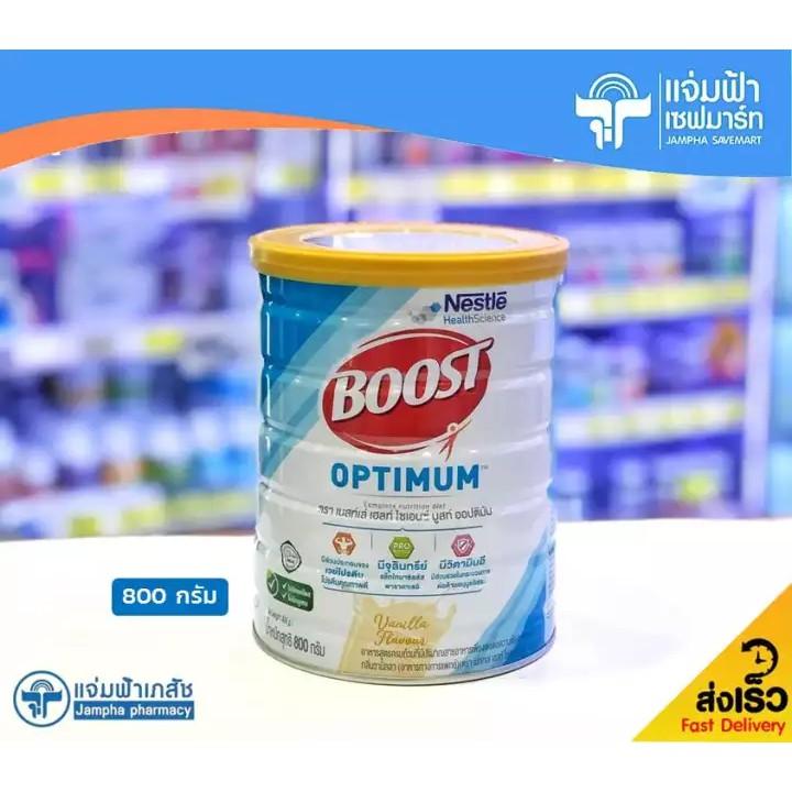 Nestle Boost Optimum บูสท์ ออปติมัม อาหารสูตรครบถ้วน กลิ่นวานิลลา 400 / 800 กรัม