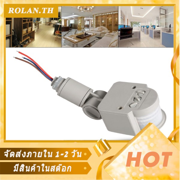 Infrared Motion Light Wall Outdoor 180